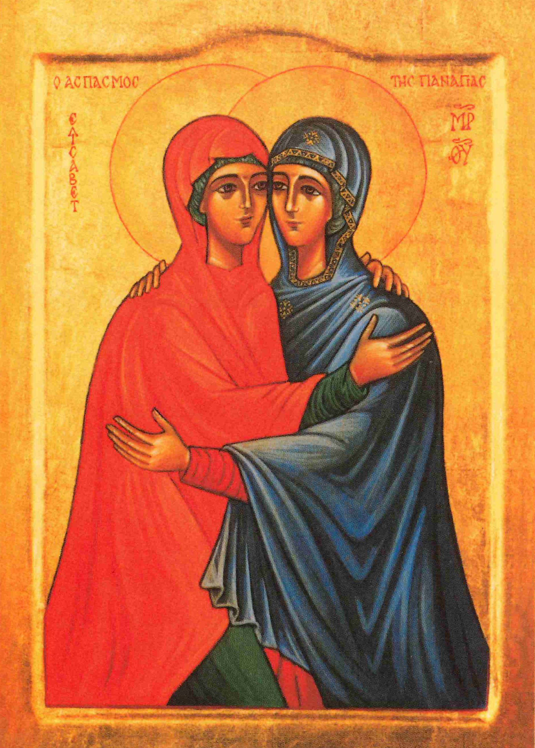 Icon of Mary and Elizabeth embracing